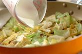キャベツとベーコンのクリーム煮の作り方2