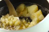 ヘルシー☆大地の味のノンフライコロッケの作り方1