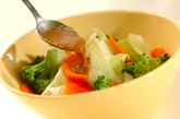 レンジ野菜のサラダの作り方2