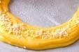 フルーツパリブレストの作り方5