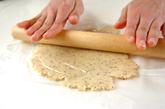 チーズねじりん棒の作り方1