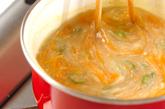 せん切りニンジンのスープの作り方2