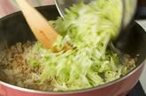 豚レタスの混ぜご飯の作り方4