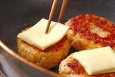 チキンチーズバーグの作り方5