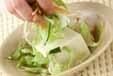 豆腐と野菜のサラダの作り方1