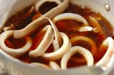 イカとジャガイモのシンプル煮の作り方1