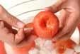 甘い冷やしトマトの下準備1