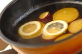 サツマイモのハニーレモン煮の作り方3