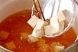 豆腐とワカメのお吸い物の作り方2