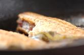 カワハギのバターソテーの作り方1