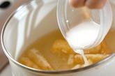 みぞれのトロミ汁の作り方1