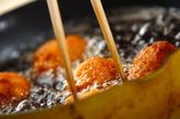 ニンジン豆腐ドーナツの作り方3