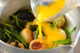 麩とワカメの卵とじの作り方2