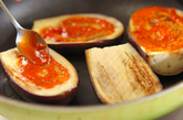 ナスのチーズ焼きの作り方2