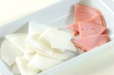 大根とハム甘酢和えの作り方1