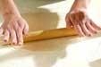 手作りクリスピーピザの作り方2