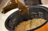 焼きサバのショウガご飯の作り方2