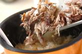 焼きサバのショウガご飯の作り方3