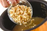 焼きサバのショウガご飯の作り方1