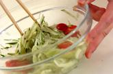 春雨エスニックサラダの作り方3