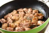チキンのフリカッセの作り方1