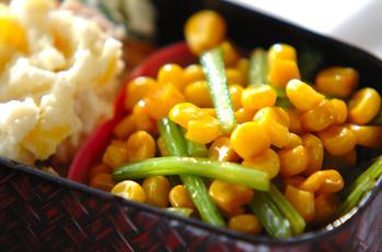 小松菜バターコーン