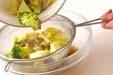 ゆで野菜サラダの作り方2