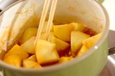 カラメルリンゴのせヨーグルトの作り方2