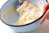 カラフルクッキーの作り方3