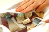 サバのゴマ揚げの作り方1