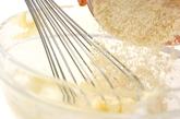 マーブル・ツリーケーキの作り方1