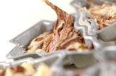 マーブル・ツリーケーキの作り方4