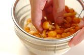 豆腐とナメコのおろし汁の下準備1
