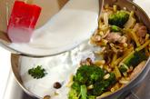 米粉グラタンの作り方3