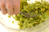 アボカド豆腐のせの作り方1