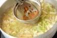 たっぷりキャベツみそ汁の作り方2