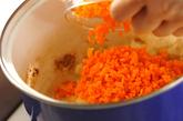 ビーフドライカレーの作り方1