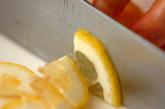 サーモンとカブのマリネの作り方3