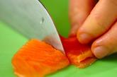 サーモンとカブのマリネの作り方1