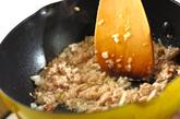 鶏そぼろバジル丼の作り方2