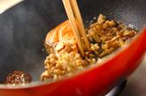 サーモンのナッツソースがけの作り方3