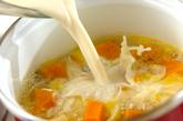 カボチャの豆乳みそスープの作り方2