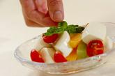 モッツァレラサラダの作り方1
