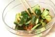 ピリ辛キュウリ漬の作り方1