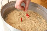 筍ご飯の下準備2