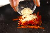 ニンジンのチーズきんぴらの作り方2