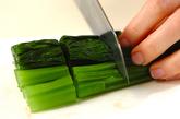 青菜とシメジのお浸しの下準備1