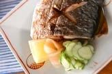 かんたん焼き魚