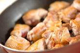 鶏肉と大根のオイスター煮の作り方1