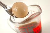 味卵の作り方2